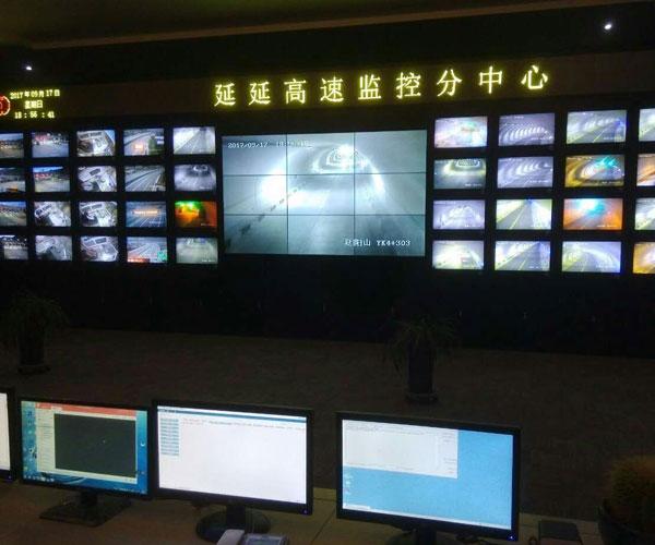 现场数据无线传输管理系统